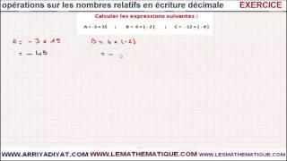 Maths 5ème - Les nombres relatifs repérage Exercice 3