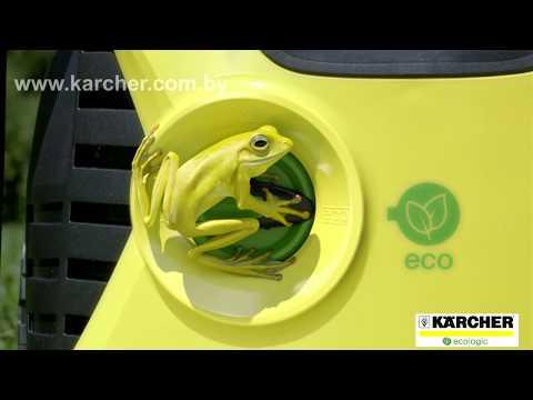 Мойки высокого давления Kärcher eco!ogic - реклама - karcher.com.by