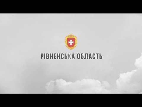 Про Рівненщину створили неочікувано яскравий промо-ролик [ВІДЕО]