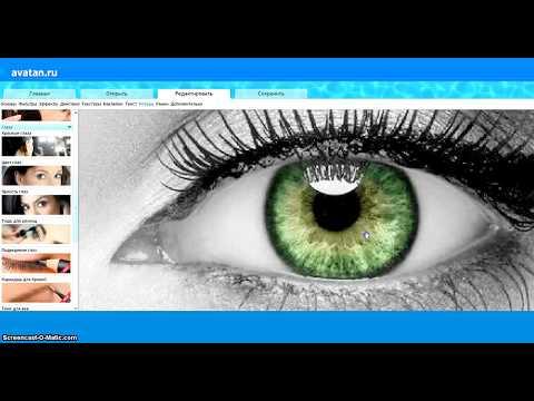 Как сделать черные глаза на в аватане