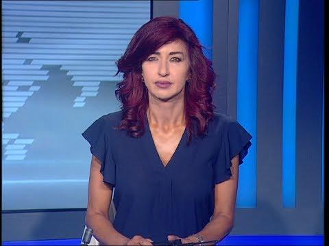 news 17-07-2017
