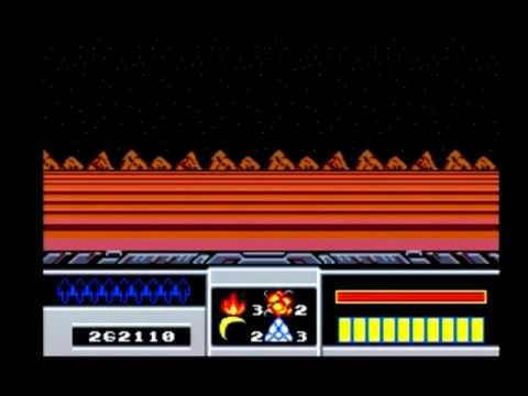 Space Gun Master System