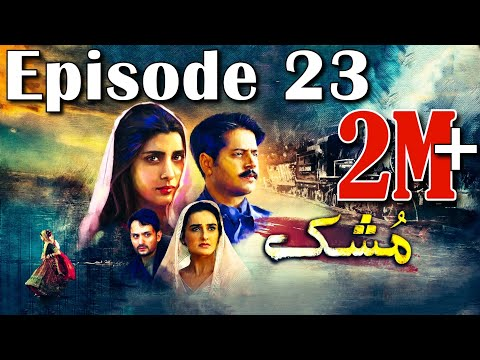 Mushk | Episode #23 | HUM TV Drama | 23 January 2021 | An Exclusive Presentation by MD Productions