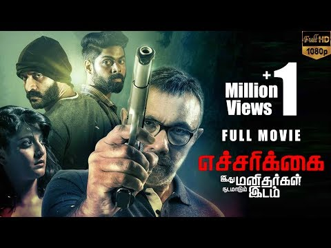 Echcharikkai Tamil Full HD Movie | Satyaraj, Varalaxmi Sarathkumar, Yogi Babu | MSK Movies