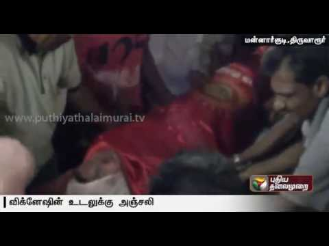 Naam-Tamilar-cadre-Vigneshs-body-to-be-cremated-today-Cauvery-dispute