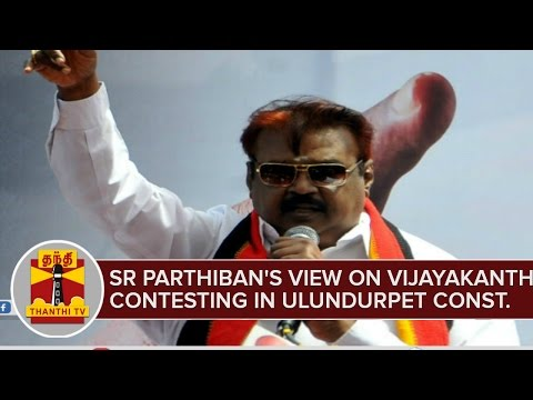 Makkal-DMDK-SR-Parthibans-View-On-Vijayakanth-Contesting-in-Ulundurpet-Constituency