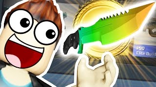 *YOU WON'T BELIEVE IT* EPIC LOOT CRATE KNIFE OPENING - ROBLOX MURDER MYSTERY