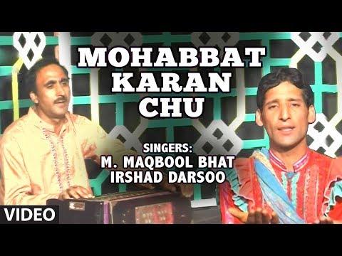 Mohabbat Karan Chu - Kashmiri Video Song - M. Shafi & Neelofar Parveen