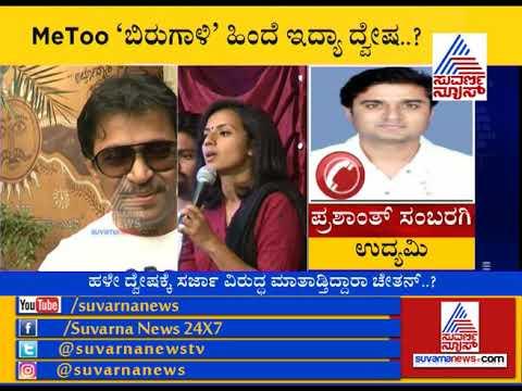#MeToo: Prashanth Sambargi Reacts On Sruthi Hariharan's Allegations Against Arjun Sarja