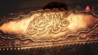 MESUM-E-TAMMAR Rizwan Ali Zaidi Manqabat 2016-17 HD