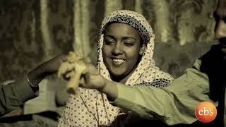 Yetekeberew (የተቀበረው) EBS Latest Series Drama Season 1 - EP 9