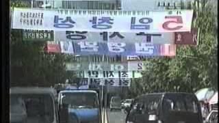 제15대 국회의원 선거 홍보영상 영상 캡쳐화면