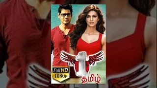 Nonton No 1 Tamil Full Movie    Mahesh Babu  Kriti Sanon  Devi Sri Prasad Film Subtitle Indonesia Streaming Movie Download