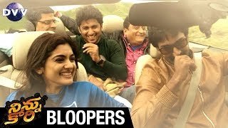 Video Ninnu Kori Telugu Movie Bloopers | Nani | Nivetha Thomas | Aadhi | Gopi Sundar | DVV Entertainments MP3, 3GP, MP4, WEBM, AVI, FLV April 2018