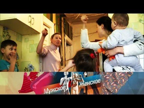 Мужское / Женское. Серафима Прекрасная. Выпуск от14.03.2017 - DomaVideo.Ru