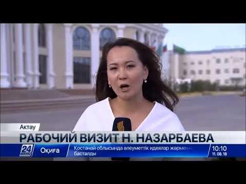 Выпуск новостей 10:00 от 11.08.2018 - DomaVideo.Ru