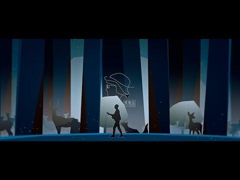 謝震廷 Eli Hsieh 【走】MV
