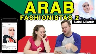 Video Like, DM, Unfollow: Arab Fashionistas Pt 2 [Arabic Subtitles] MP3, 3GP, MP4, WEBM, AVI, FLV Agustus 2019