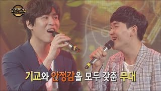 [Duet song festival] 듀엣가요제 - John Park and  Ahn Jae Min, the best harmonies provokes 20160701 Video