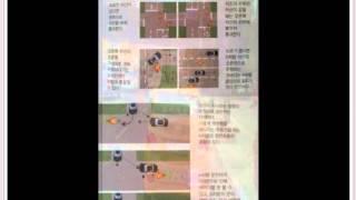 도로주행 동영상 모음 YouTube video