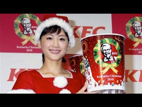 The - 10 Bizarre Christmas Traditions From Around The World Want a Kentucky Fried Christmas or how about just punching your neighbour in the face? Then you need to...
