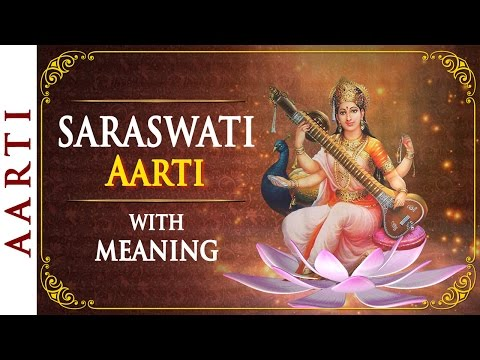 Video Om Jai Saraswati Mata - Saraswati Aarti with Lyrics | Bhakti Songs download in MP3, 3GP, MP4, WEBM, AVI, FLV January 2017