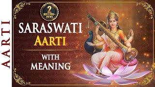 Video Om Jai Saraswati Mata - Saraswati Aarti with Lyrics | Bhakti Songs download in MP3, 3GP, MP4, WEBM, AVI, FLV January 2017