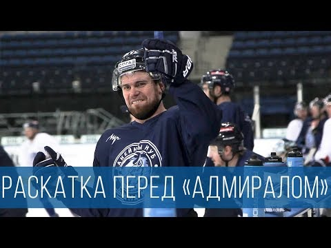 Раскатка перед «Адмиралом» - DomaVideo.Ru