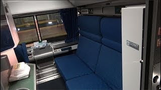 Video Riding Amtrak New York to Florida MP3, 3GP, MP4, WEBM, AVI, FLV Desember 2018