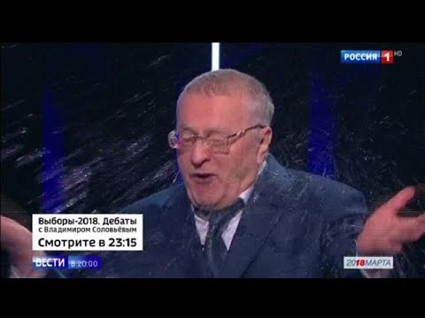 Ρωσία: «Ψυχρολουσία» για τον Ζιρινόφσκι