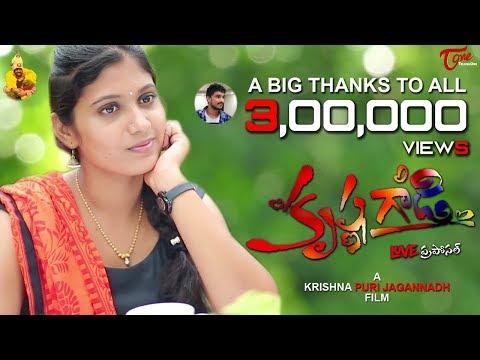 Krishna Gadi Love Proposal || Telugu Short Film 2017 || By Krishna Puri Jagannadh with Subtitles