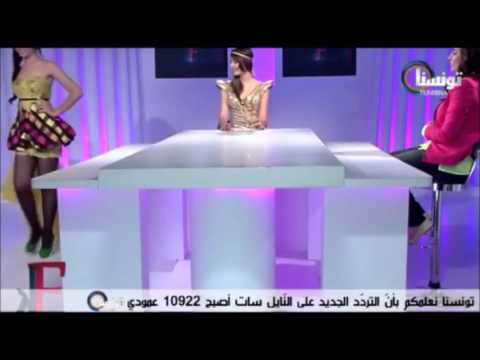 emission tounesna tv ELGHANJA HAUTE COUTURE