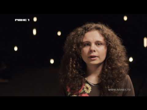 """Учасниця конкурсу """"Заримуй Рівне"""" на Rivne1.tv - Ірина Мельник """"Ти знаєш, мамо..."""" [ВІДЕО]"""