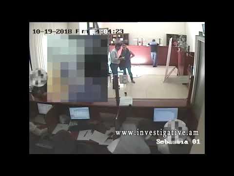 Բանկից խաբեությամբ գումար են հափշտակել (տեսանյութ)