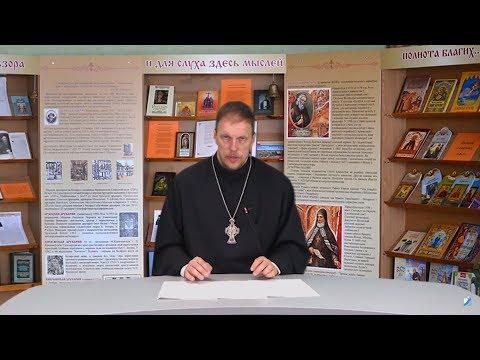 «Свет православия». 12.05.19. 737 выпуск.