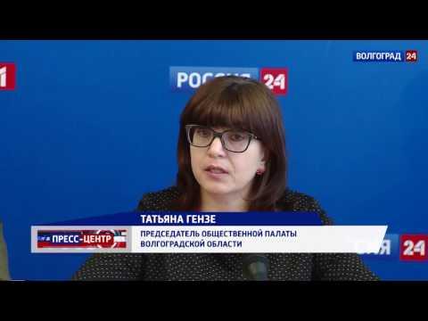 Общественники региона. Задачи, приоритеты, планы. Выпуск от 17.02.2017