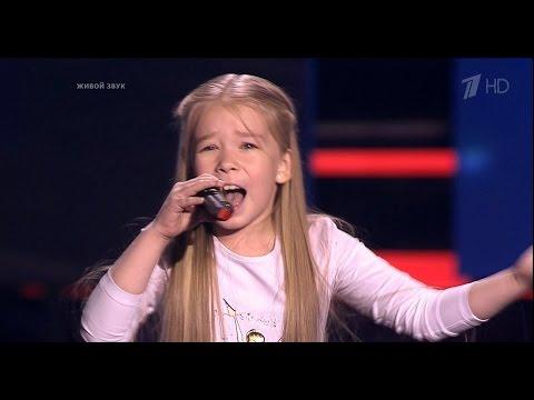 Ксения Пономаренко - А знаешь, все еще будет [Голос Дети-3 2016] (видео)