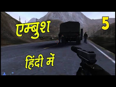 PROJECT IGI 2 #5 || Walkthrough Gameplay in Hindi (हिंदी)
