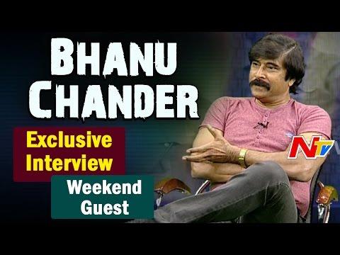 Actor Bhanu Chander Exclusive Interview | Weekend Guest