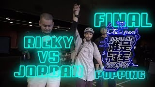 Ricky vs Jordan – Who Is The Champion Vol.7 Popping Final