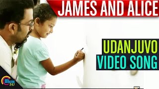 Udanjuvo Video Song From James and Alice
