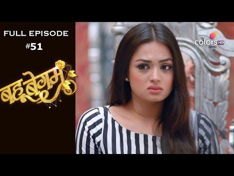 Bahu Begum - Full Episode 51 - With English Subtitles