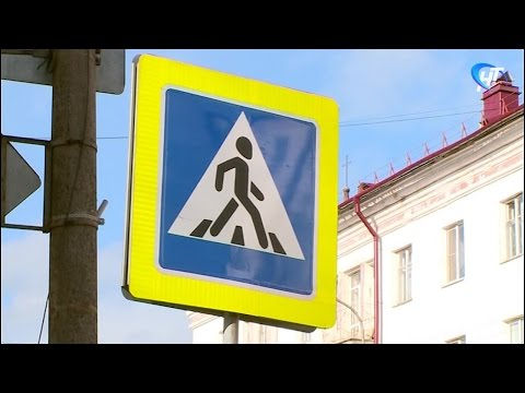Два новых светофора появятся в Великом Новгороде в нынешнем году