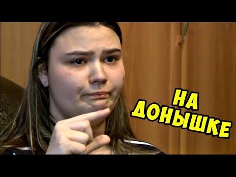 Новая Диана ШУРЫГИНА ► Ангелина Лебедева - DomaVideo.Ru