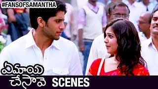 Video Samantha and Naga Chaitanya Happy Ending   Climax Scene   Ye Maya Chesave Telugu Movie Scenes download in MP3, 3GP, MP4, WEBM, AVI, FLV January 2017