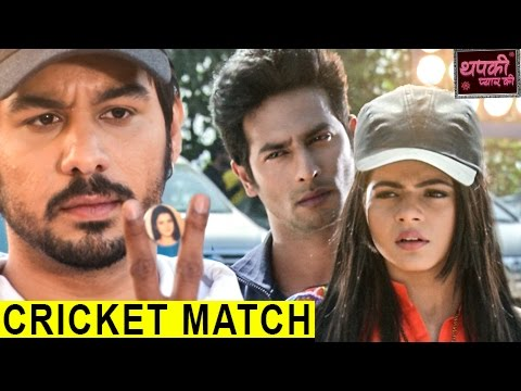 Bihaan & Kabir Cricket Match CHALLENGE | Thapki Py