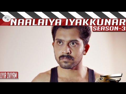 Uyir-oviyam-Tamil-Short-Film-by-Kishore-Naalaiya-Iyakkunar-3