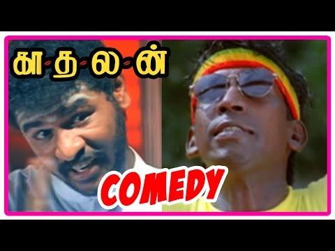 வடிவேலுவின் காதலன் திரைப்பட  ஜில் ஜங் ஜாக்  நகைச்சுவை காட்சி !!!  Kadhalan Tamil Movie | Comedy scenes | Prabhu Deva | Nagma | Vadivelu | Manorama | SPB