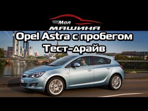 Блокиратор opel astra j (акпп) гарант консул, цена в москве с установкой