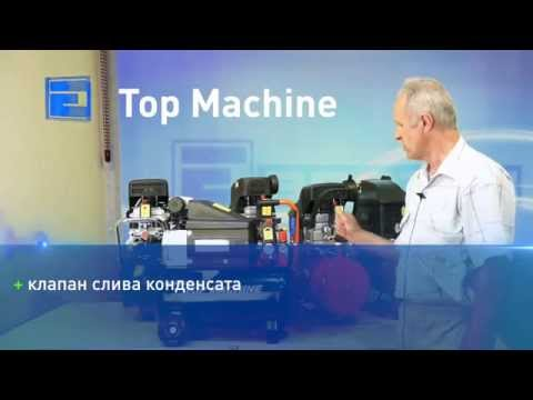 Сравнительный тест компрессоров Eland, Top Machine, Wester, AURORA, Ergus